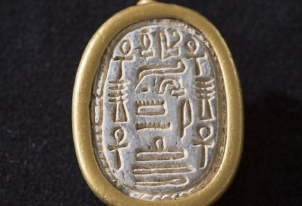 The ancient Egyptian scarab seal discovered in northern Israel. Credit: Tel Dor expedition.