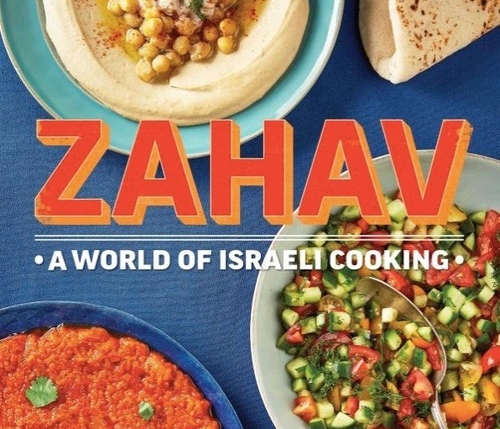 "The cover of ""Zahav: A World of Israeli Cooking,"" by Israeli-born chef Michael Solomonov and his associate Steven Cook. Credit: Rux Martin/Houghton Mifflin Harcourt."