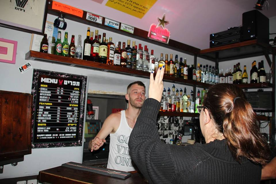 Click photo to download. Caption: The counter at Video Pub, Jerusalem's only gay bar. Credit: Courtesy Video Pub.