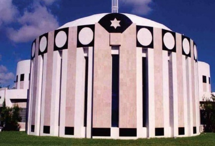Aventura Turnberry Jewish Center. Credit: Facebook.