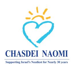 The logo of Chasdei Naomi. Credit: Chasdei Naomi