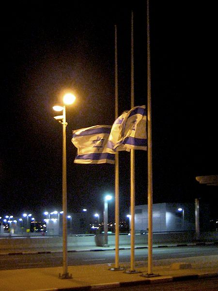 Israeli flags at half-mast during Yom HaShoah. Credit: Wikimedia Commons.