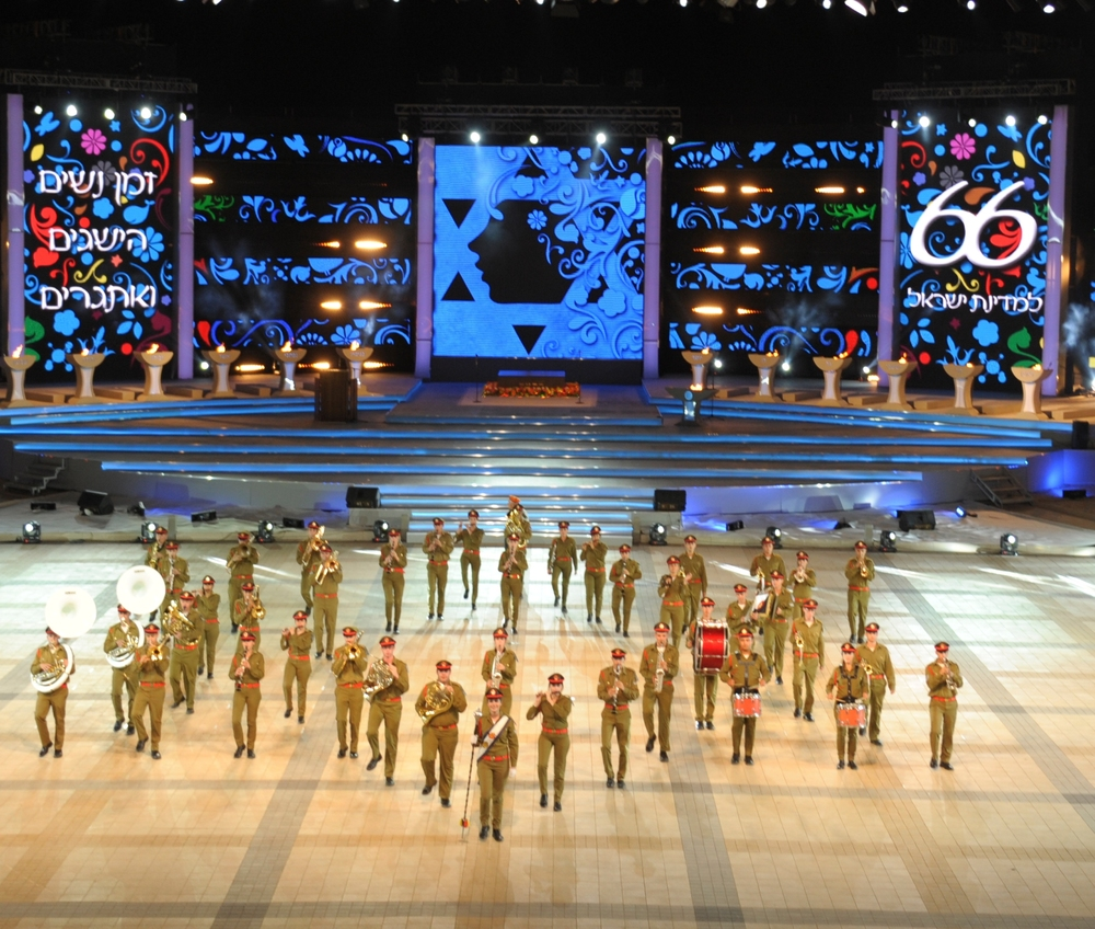 Israel's national Independence Day torch lighting ceremony in 2014. Credit: Wikimedia Commons.