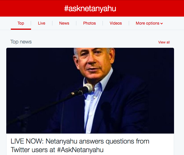 The Twitter page featuring the #AskNetanyahu hashtag. Credit: Twitter.