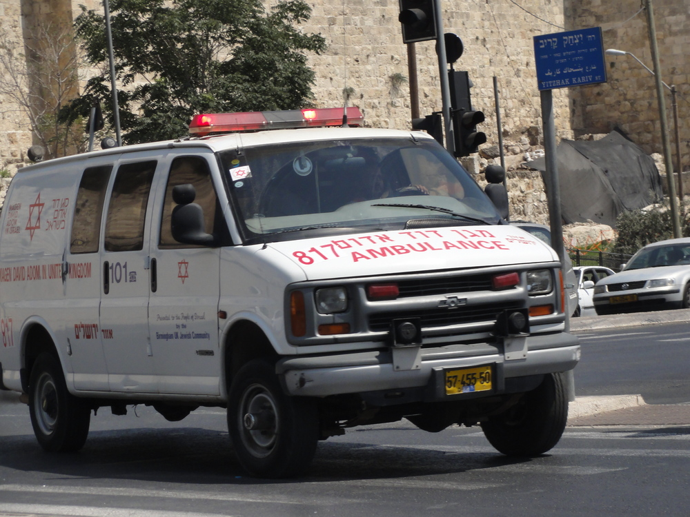 An Israeli ambulance (illustrative). Credit: Wikimedia Commons.
