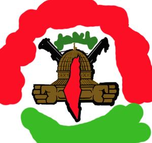 The Islamic Jihad emblem. Credit: Wikimedia Commons.