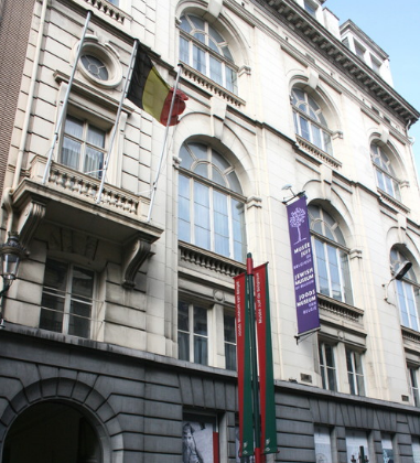 The Jewish Museum of Belgium in Brussels. Credit: Michel Wal via Wikimedia Commons.