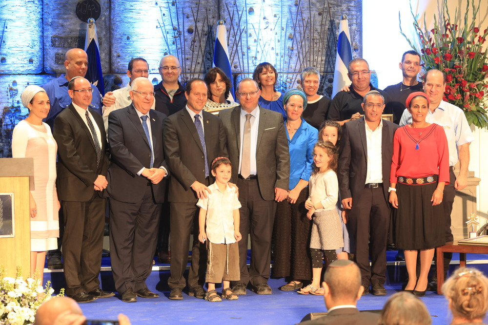 Dignitaries and honorees at Wednesday's award ceremony for the Jerusalem Unity Prize. Credit: Sasson Tiram.