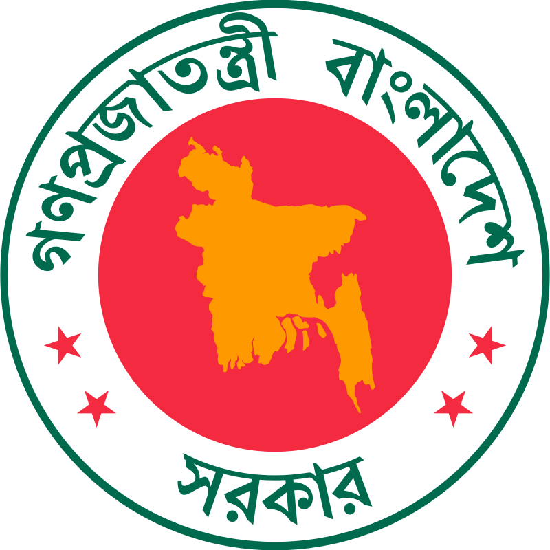 The government seal of Bangladesh. Credit: Wikimedia Commons.