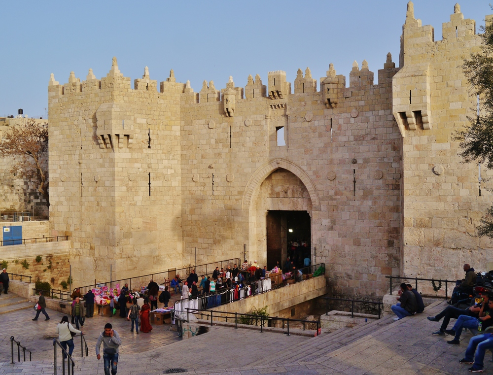 Click photo to download. Caption: Damascus Gate in Jerusalem. Credit: Zairon via Wikimedia Commons.