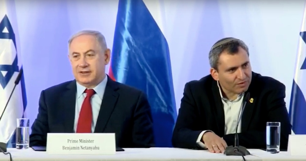 Israeli Prime Minister Benjamin Netanyahu speaks at a conference of Jewish leaders in Moscow. Credit: Screenshot from YouTube.