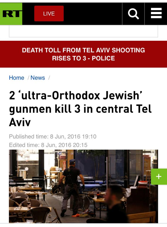 Click photo to download. Caption: The initial Russia Today report on Wednesday's Palestinian terror attack against Israelis in Tel Aviv. Credit: Screenshot via Russia Today.