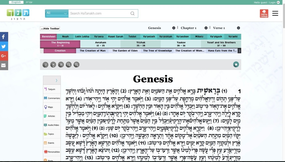 The Bible's book of Genesis. Credit: Screenshot from  hatanakh.com .