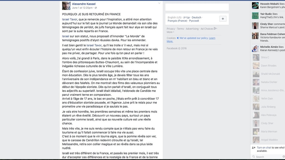 Alexandre Kassel's satirical letter, pictured as posted originally on Facebook in French, went viral after being republished by a French-Jewish news website. Credit: Screenshot from Facebook.