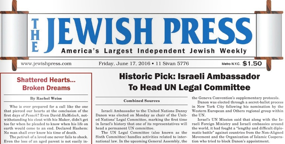The front page of The Jewish Press. Credit: The Jewish Press.