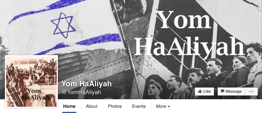 Click photo to download. Caption: The Facebook page of Yom HaAliyah (Aliyah Day). Credit: Facebook.