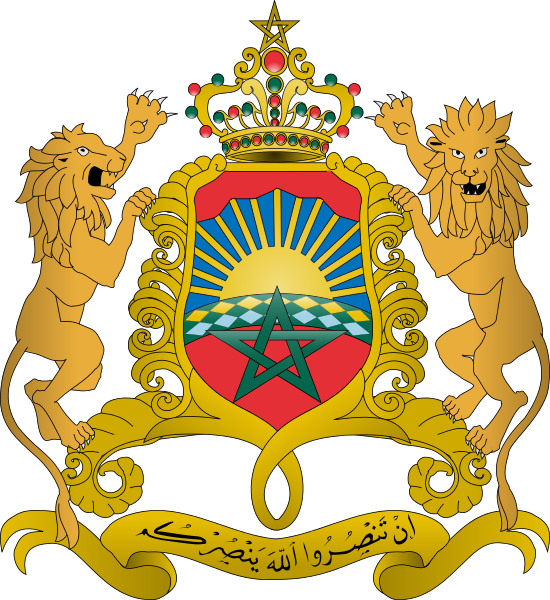 The coat of arms of Morocco. Credit: Wikimedia Commons.