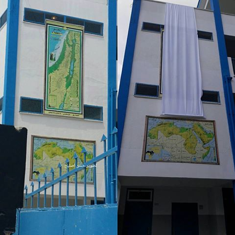 "Click photo to download. Caption: The covered-up map showing Israel as ""Palestine"" at a United Nations-run school in Gaza. Schools officials hid the map for a visit by United Nations Secretary-General Ban Ki-moon. Credit: Twitter."