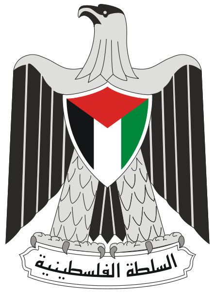 The Palestinian Authority's coat of arms. Credit: Wikimedia Commons.