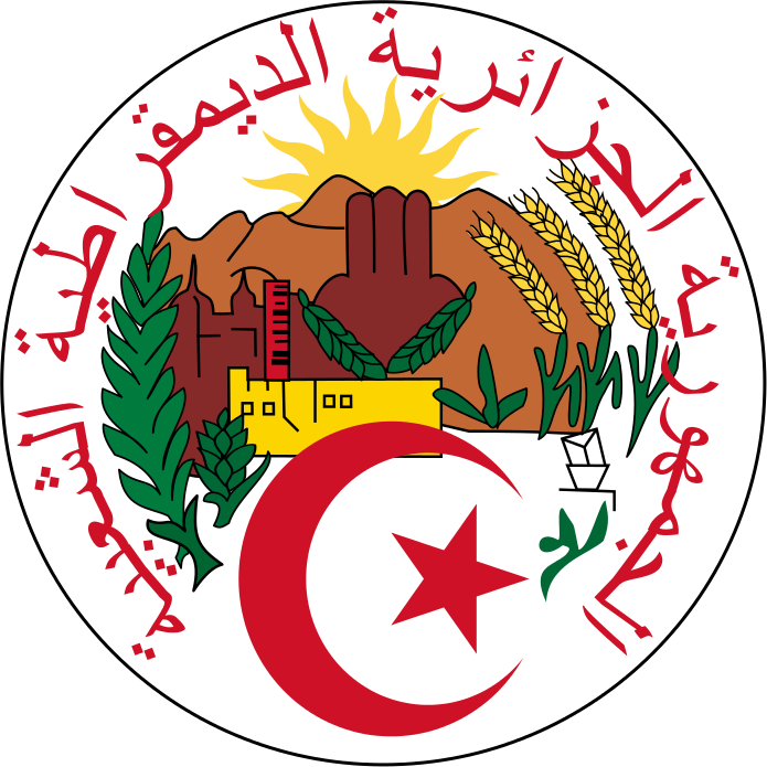 The national emblem of Algeria. Credit: Wikimedia Commons.