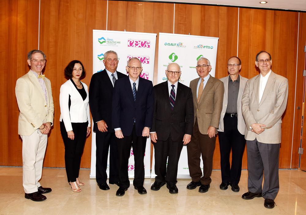 Leading breast cancer researchers meet at Israel's Soroka Medical Center on Sunday. Credit: Provided photo.