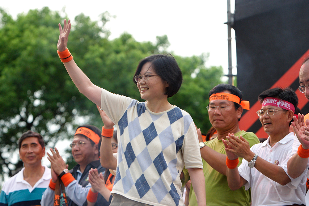 Click photo to download. Caption: Tsai Ing-wen (in center), president of Taiwan. Credit. MiNe via Wikimedia Commons.