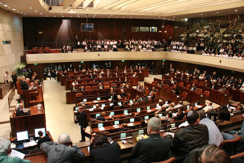 The Israeli Knesset chamber. Credit:Itzik Edri via Wikimedia Commons.