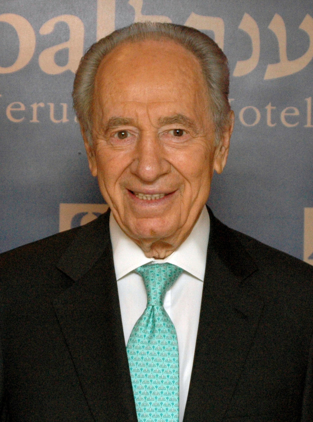 Former Israeli President Shimon Peres. Credit:Michael Thaidigsmann via Wikimedia Commons.