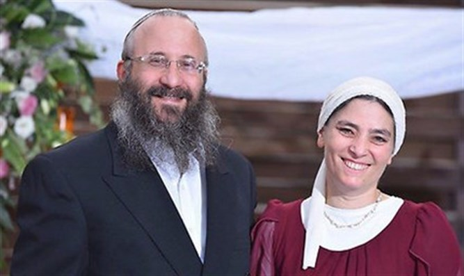 Rabbi Michael Mark and his wife Hava. Credit: Courtesy of the Mark family