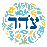 The logo of the Israeli organization Tzohar that works to bring together religions and secular communities in Israel. Credit: Wikimedia Commons.