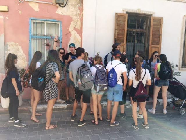 International students on a field trip taking part in the Jewish National Fund's Alexander Muss High School program in Israel. Credit: Jewish National Fund.