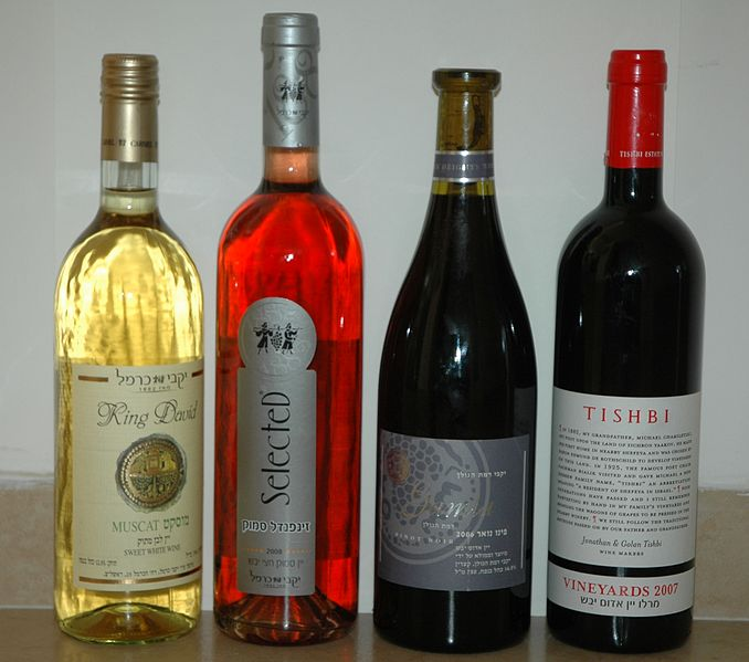 Bottles of Israeli wines. Credit: Wikimedia Commons.