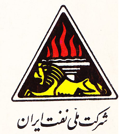 "The ""National Iranian Oil Company"" logo before the 1979 Iranian revolution. Credit: The National Iranian Oil Company via Wikimedia Commons."