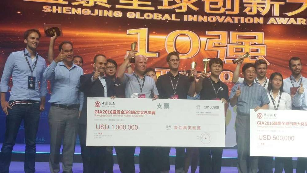 Israeli startup firms, NiNiSpeech and AerialGuard, winning their first and second place prizes at the Global Innovation Awards in Beijing. Credit: Facebook.