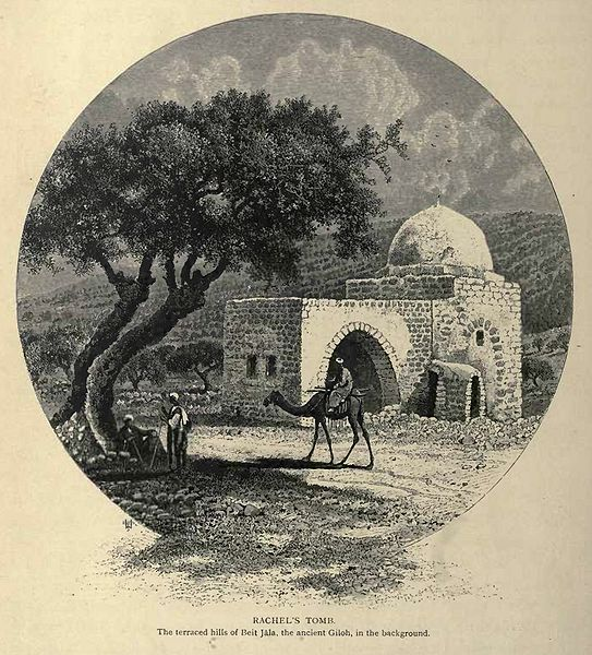 An historic picture of the Rachel's Tomb in Bethlehem. Credit: Wikimedia Commons.