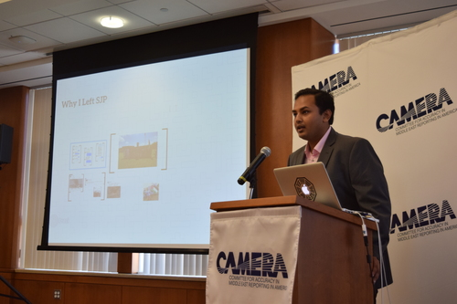 Rezwan Haq, a student at the University of Central Florida, addressing the 2016 CAMERA student conference. Credit: CAMERA.