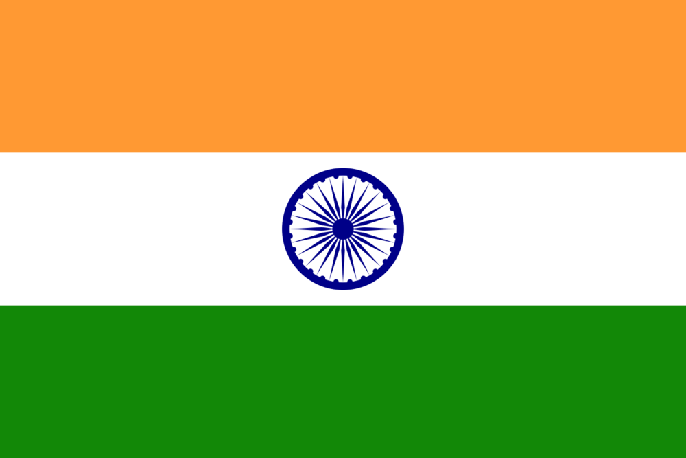 The flag of India. Credit: Wikimedia Commons.