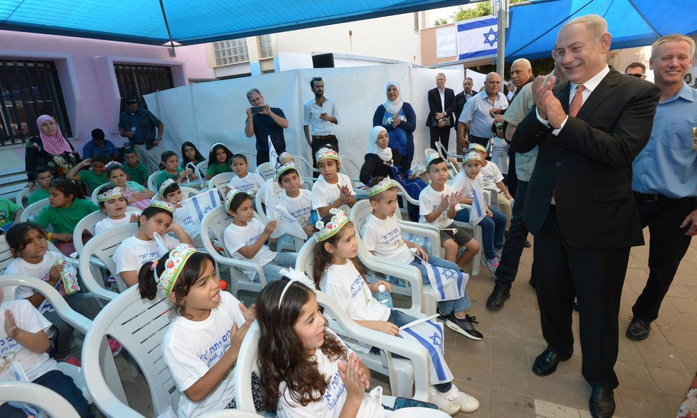 Israeli Prime Minister Benjamin Netanyahu at the Tamra Ha'emek elementary school in the Galilee. Credit: Amos Ben Gershom/GPO.