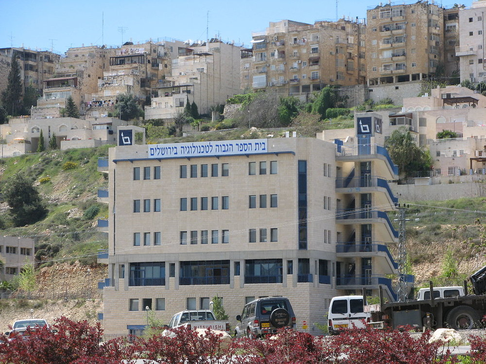 Jerusalem College of Technology - Lev Academic Center, an Orthodox Jewish college that offers a haredi Integration Program for men and women to pursue academic careers. Credit: Wikimedia Commons.