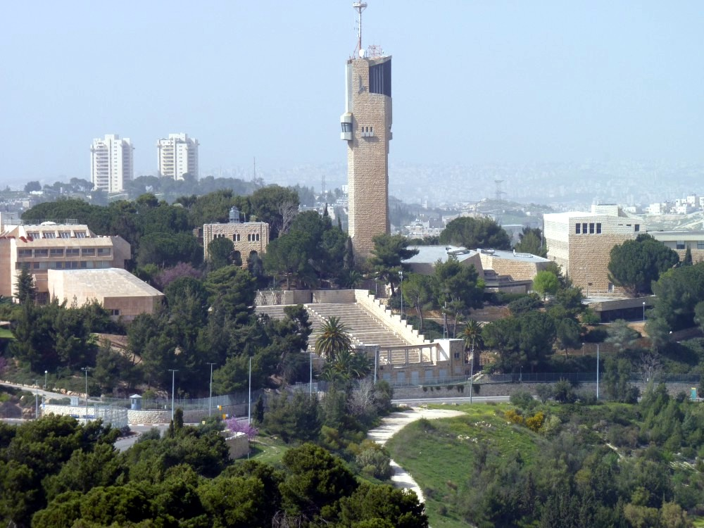 The Hebrew University of Jerusalem. Credit: Wikimedia Commons.
