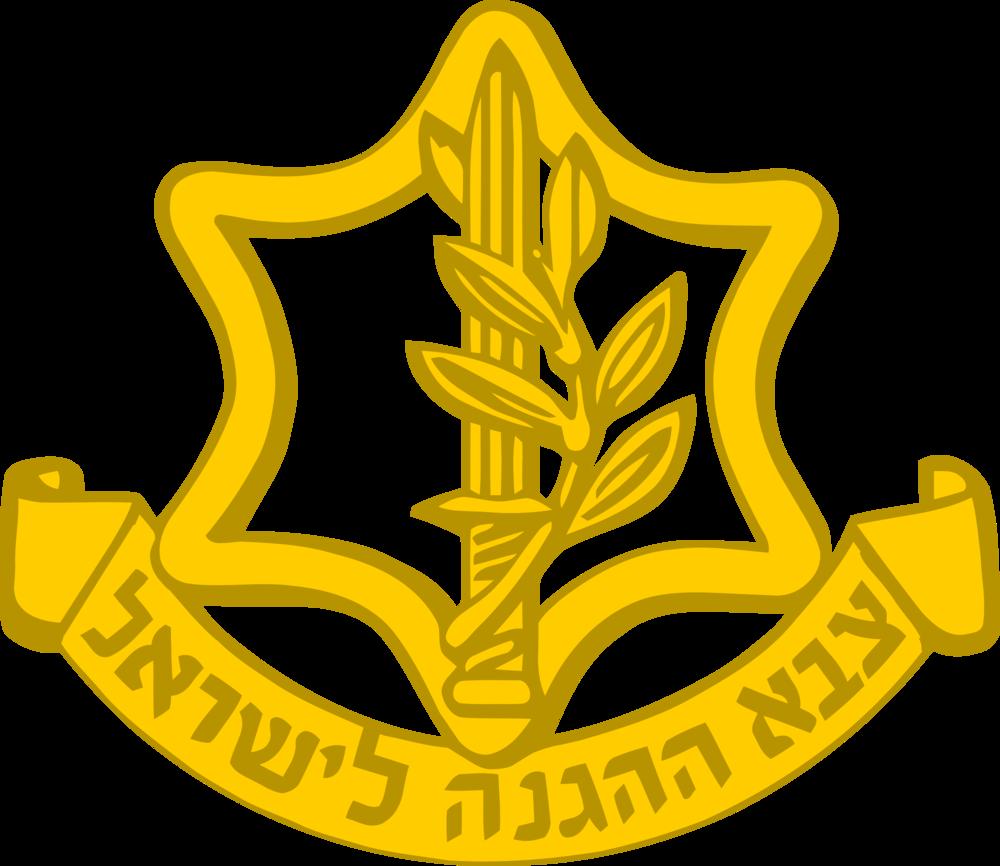 The IDF badge. Credit: Wikimedia Commons.