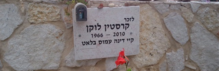 A memorial for a U.S. citizen killed in an armed attack near Beit Shemesh, Israel on Dec. 18, 2010. Credit: The National Security Division Office of Justice for Victims of Overseas Terrorism.
