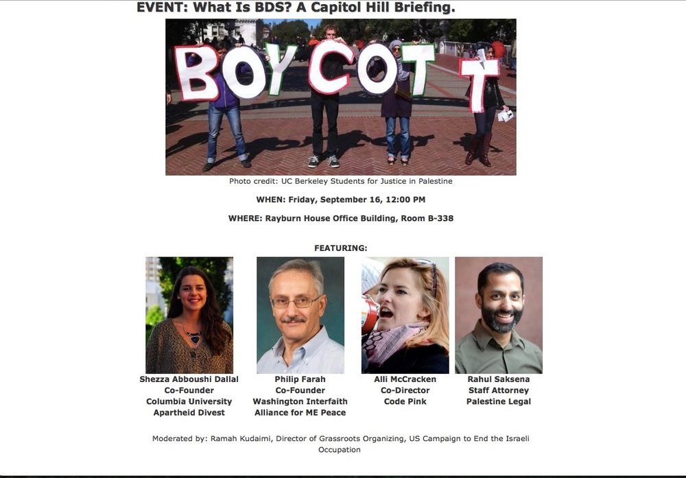 "The information page of the now cancelled event titled titled ""What Is BDS? A Capitol Hill Briefing.""  Credit: Screenshot from www.endtheoccupation.org."