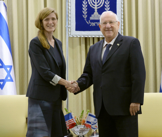 U.S. Amb. to the U.N. Samantha Power with Israeli President Reuven Rivlin at the president's residence in Jerusalem in Feb. Credit: Kobi Gideon/GPO.