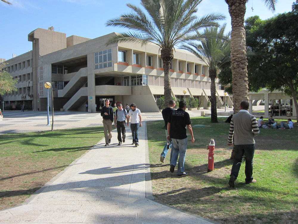 Ben-Gurion University of the Negev. Credit: Wikimedia Commons.