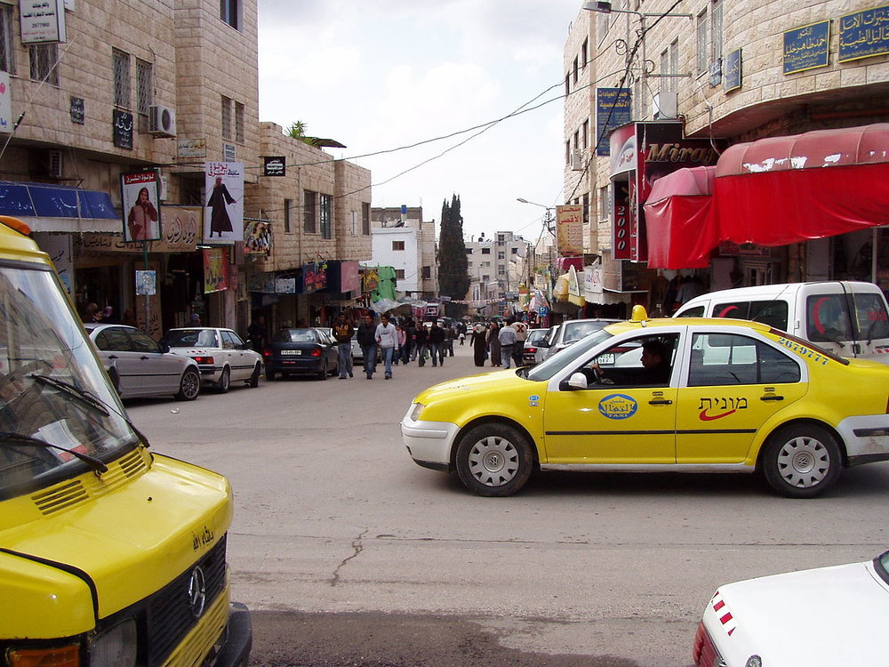 A street scene in Tulkarm. Credit: Wikimedia Commons.