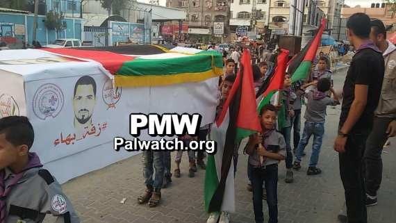 Palestinian scouts held a symbolic funeral for terrorist Alyan in Gaza. Credit: Palestinian Media Watch (PMW).
