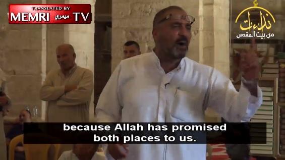 Palestinian Muslim cleric Abdallah Ayed. Credit: Screenshot.
