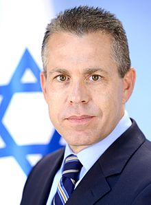 Public Security Minister Gilad Erdan. Credit: Wikimedia Commons.