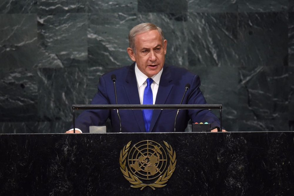 Israeli Prime Minister Benjamin Netanyahu addressing the United Nations General Assembly on Thursday. Credit: Prime Minister's Office.